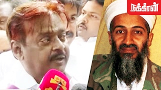 Vijayakanth against OPS for annoying statement on Jallikattu Protests