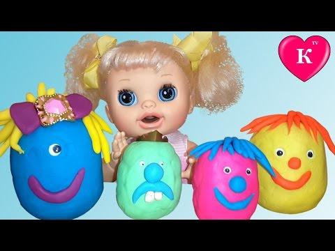 Кукла Беби Элайв Сюрпризы Плей До Яйца Видео для детей Play doh surprise eggs Video for Kids