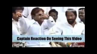 MAARI TRAILER - Captain Vijayakanth version
