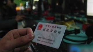 China to Introduce Real Name Registration to Tighten Internet