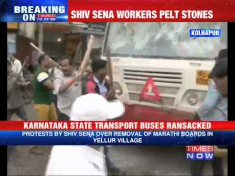 Shiv Sena workers protest turns violent
