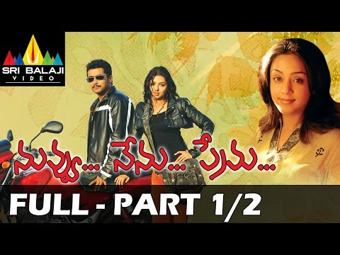 Nuvvu Nenu Prema Full Movie || Part 12 || Surya Jyothika Bhoomika...