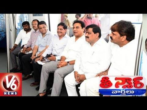 Minister KTR Takes Up Trail Journey In Ameerpet-LB Nagar Route | Teenmaar News