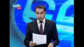 LEMAR News 30 January 2015 / ۱۰ د لمر خبرونه ۱۳۹۳ سلواغې