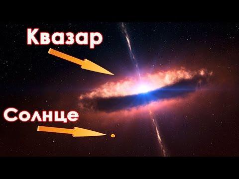 ГРОМАДНЫЕ МОНСТРЫ ВСЕЛЕННОЙ  ч. 2