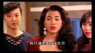 Châu Tinh Trì Trà Lầu Long Phụng Thuyết Minh Hài Hước Phim Hong Kong HD