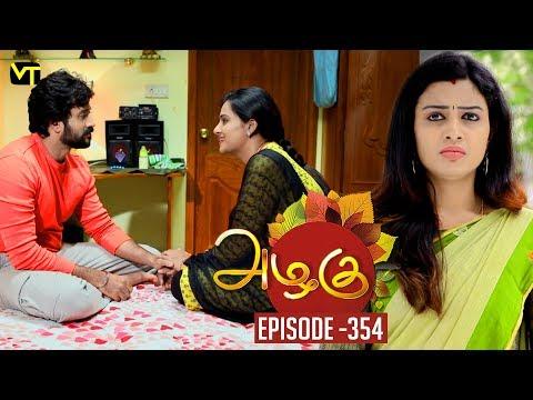 Azhagu - Tamil Serial | அழகு | Episode 354 | Sun TV Serials | 19 January 2019 | Revathy | VisionTime thumbnail