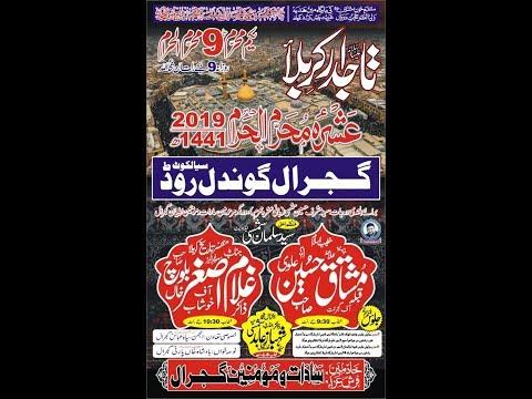 Live Ashra Muharram | 09 Muharram 2019 | Gujral Gondal road sialkot