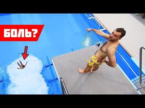 Плашмя в воздушную подушку с огромной вышки   Прыжки в воду в Баку