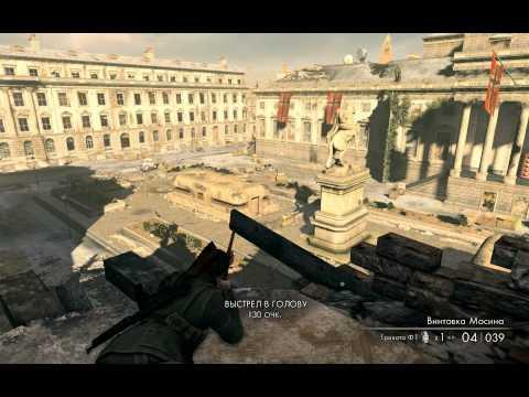 Прохождение игры Sniper Elite V2 от ScrollsGamesTV Часть 5