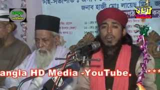 Bangla Waz Maulana Jasim Uddin Mojahidi(Hanafi)