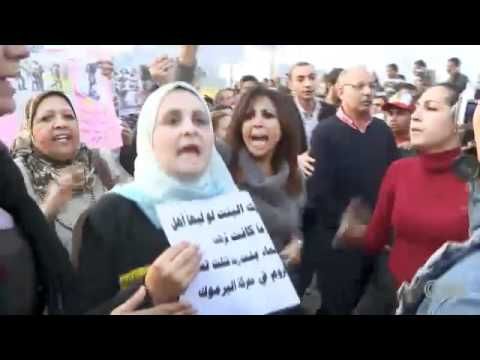 Women March In Cairo To Protest Violence
