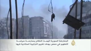 حمص وريفها شهداء مجازر عدة على أساس طائفي