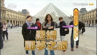 Traveling To Paris, France, Seine River Cruise And Visit The Louvre Museum 20111206 Super Taste(HD)
