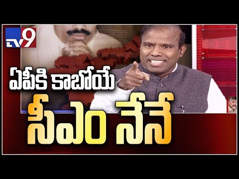 KA Paul Exclusive interview on AP Politics - TV9
