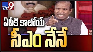 KA Paul Exclusive interview on AP Politics