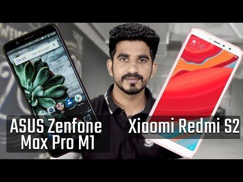Xiaomi Redmi S2 vs ASUS Zenfone Max Pro M1: Comparison overview [Hindi हिन्दी]
