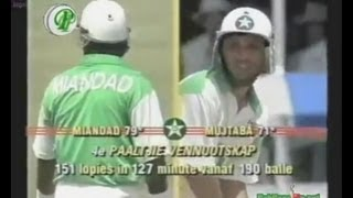 Record 4th wicket partnership between Asif Mujtaba and Javed Miandad - Pakistan vs South Africa 1993