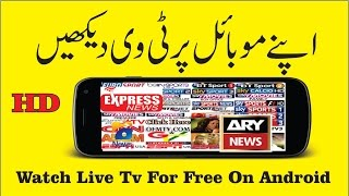 Watch Live TV On Android Mobile Phone - Best Apps For Android | HD | in Urdu / Hindi