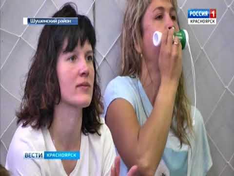 В Шушенском прошли летние спортивные игры Сельская нива Красноярья