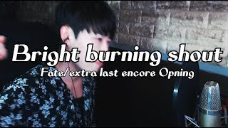 Download Bright Burning Shout  FateExtra Last Encore Opening II Cover by RU