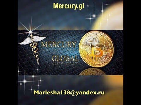 Калейдоскоп МЕРКУРИЯ=все площадки (обзор по МЕРКУРИ ГЛОБАЛ) февраль 2018