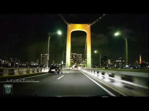 追跡!atoz のテーマ (remix) video