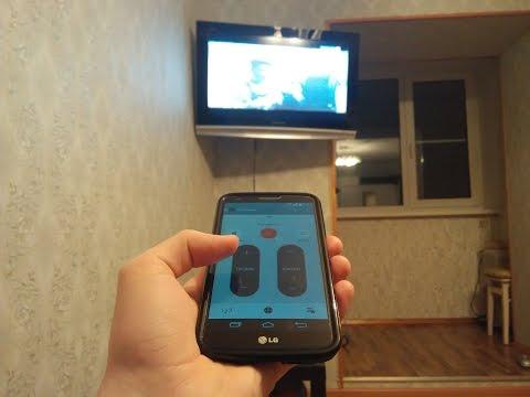 Скачать пульт для телевизора lg на андроид