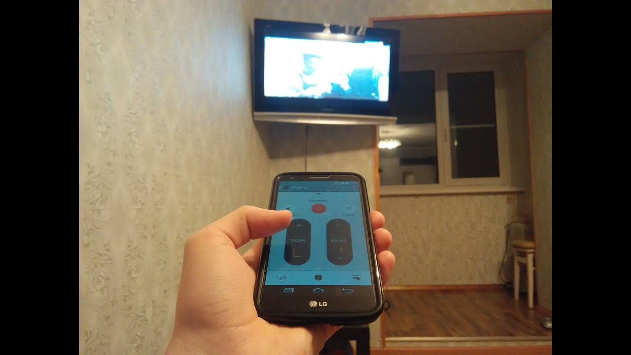 Как сделать из телефона пульт к телевизору