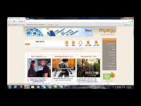 المتحركة تابعونا على موقع kids-wb-games.net