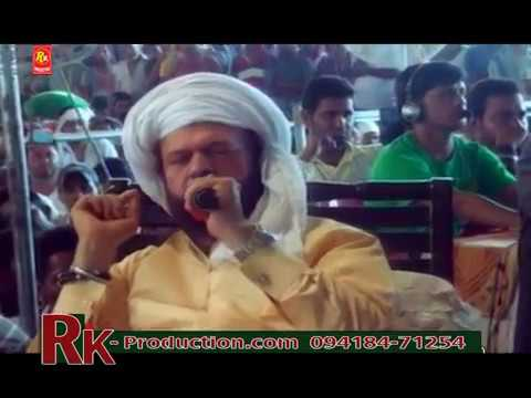 Bapu Lal Badshah - Mela Almast Bapu Lal Badshah Ji  2013 Nakodar video