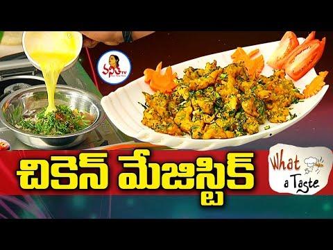 Spicy & Juicy Chicken Majestic (చికెన్ మేజిస్టిక్) | What A Taste | Vanitha TV