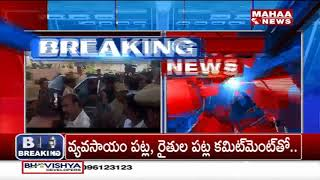 Nayi Brahmins Stopped CM Chandrababu Naidu In Secretariat