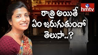What Is Happening In Warangal Collector Amrapali's Building?  | hmtv