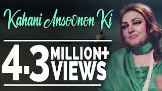 download lagu Noor Jahan Hits  Kahani Ansoonon Ki  Non-stop gratis