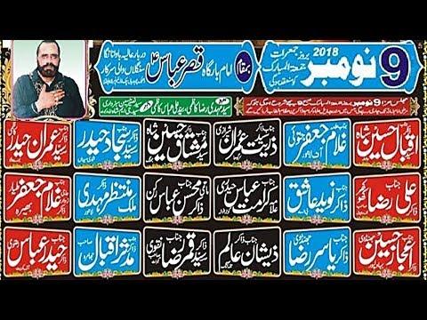 Live Majlis 9 Nov. 2018 Sanglan Wali Rawalpindi