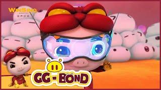 GG Bond - Agent G 《猪猪侠之超星萌宠》EP30