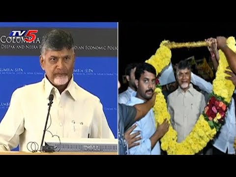 CM Chandrababu Returns to AP After USA Tour | TV5 News