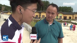 LIVE: Targeted relocation helps ethnic Miao people in Hunan shake off poverty
