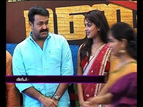 Pooja Function Of Malayalam Movie run Baby Run video