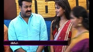 Run Baby Run - Pooja function of Malayalam Movie