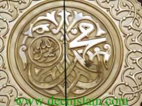 Ya Nabi Salam Alaika video