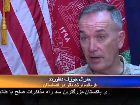 Dari Afghanistan reaction to general Dunford comments