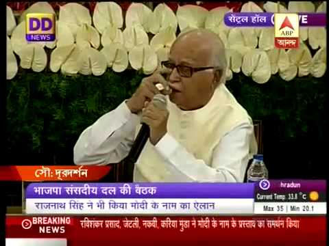 L.K Advani gets Emotional During Narendra Modi Speech & Crying in Lok sabha