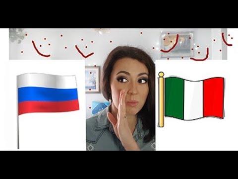 Странно для Италии, нормально для России