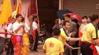 2010 China Entering Soo Yuen Benevolent Association at Hoisan China