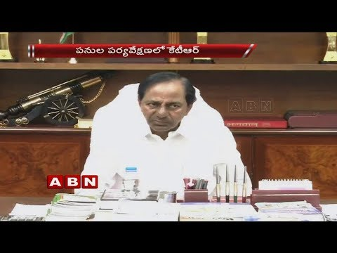 CM KCR To Take Key Decisions At Pragathi Nivedhana Sabha Tomorrow | Kongara Kalan