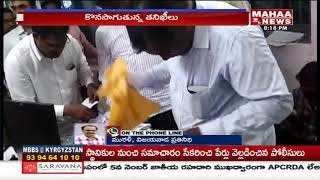 ACB Raids On Sub Registrar Office At Gannavaram