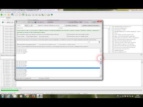 Content Downloader X1 (обзор обновления 11.33)