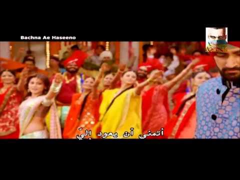 Jogi mahi - Song - Bachna Ae Haseeno parols arabe